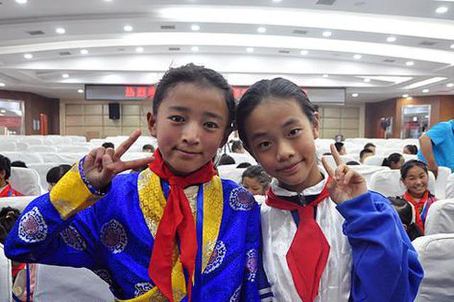 西藏山南34名师生来湘开启研学之旅 搭建友谊桥梁