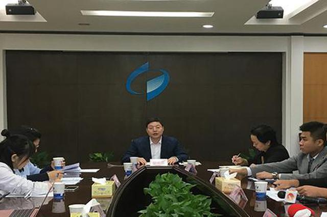 前三季度湖南GDP同比增长7.8% 城镇就业新增65.43万人