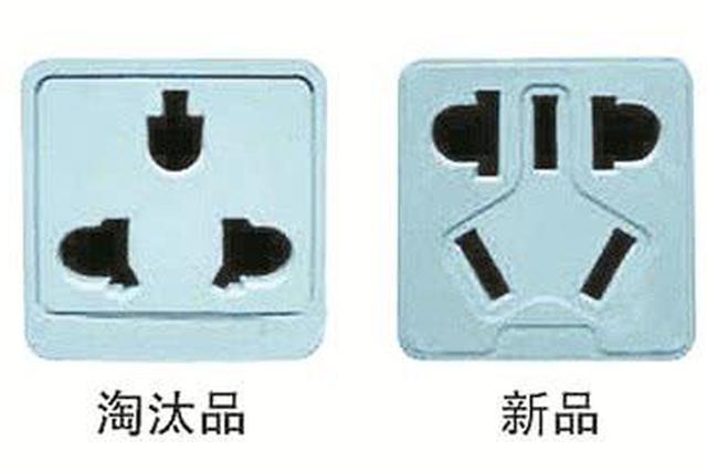 """郴州一女子使用劣质""""万能插座""""致热水器被烧坏"""