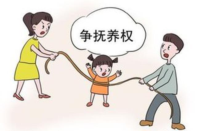 常德一夫妻为抚养权争执不下 女儿以一纸意愿促成变更