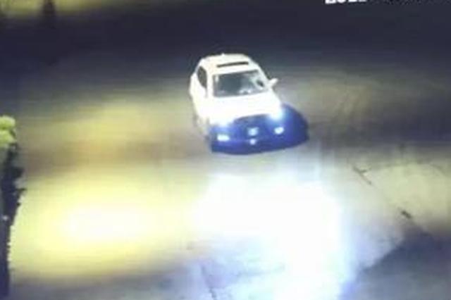 娄底一男子将人撞伤后逃逸 还折弯车牌逃避抓拍