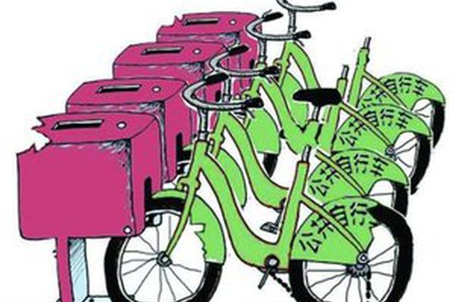 常德一业主想增添公共自行车站点 城管:待新增建设计划