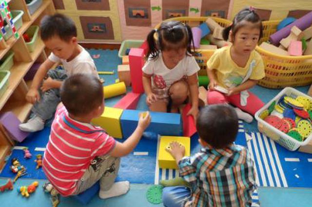 2018年长沙市第一批一级、二级普惠性民办幼儿园公示