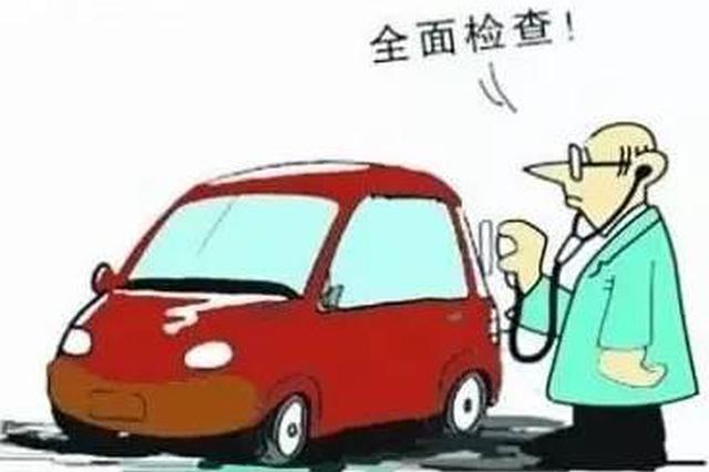 车辆逾期未检验且数十起违法未处理  驾驶人面临处罚