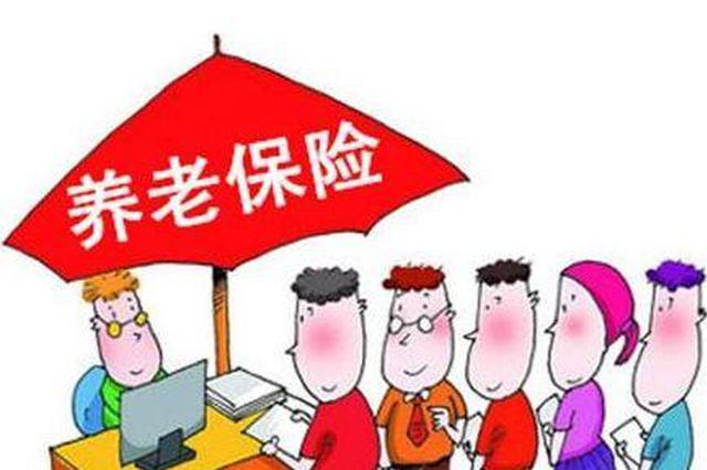 湖南继续降低企业用工成本 养老保险支出每月省去80万元