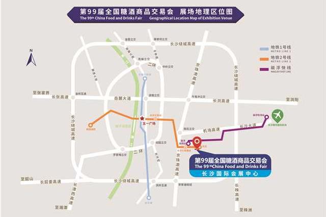 10月25至27日糖酒會舉行 長沙這些路段將交通管制