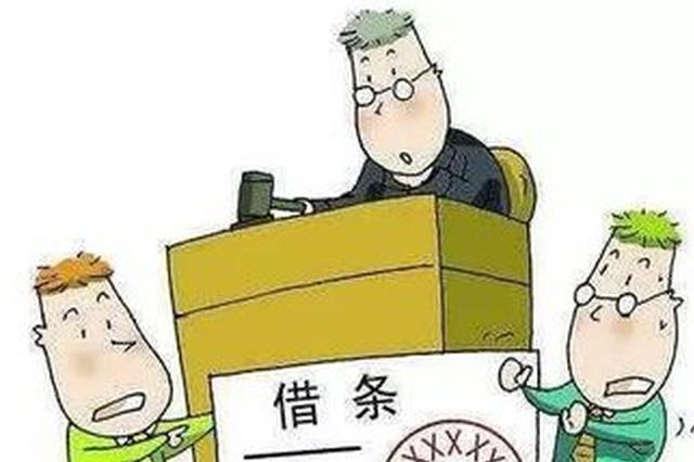 岳阳云溪一男子借款7万无借条 法院:可提供电子证据
