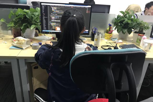 1024程序员节|90后湖南姑娘:我在南山写代码