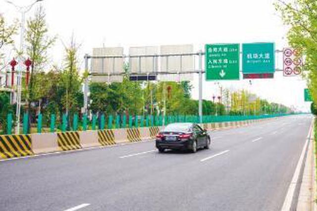 長沙機場大道項目全部竣工驗收