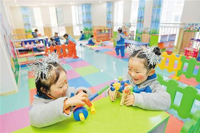 湘潭市2018年普惠性民办幼儿园名单公布