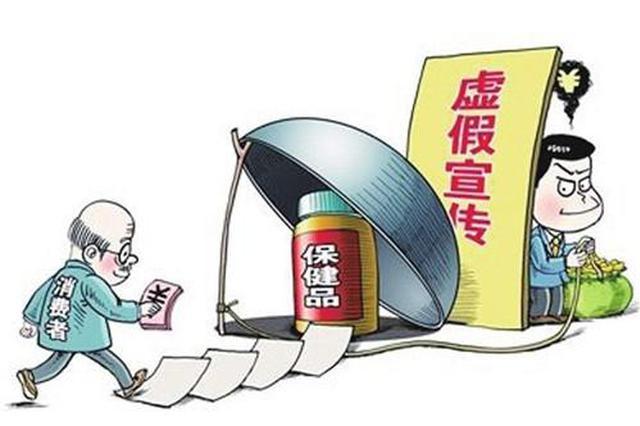 """""""小膠囊""""能包治百病?虛假宣傳者被湘潭工商處罰"""