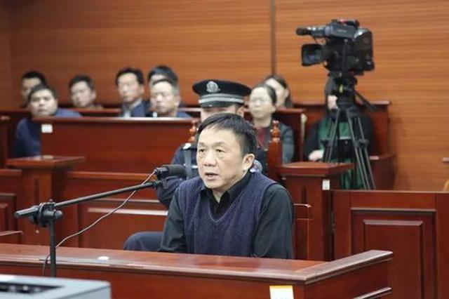湖南省環保廳原副廳長謝立受賄案一審開庭:被控受賄306萬