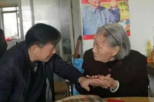 常德最長壽老人今年113歲 樂善好施一生收養16名孤兒
