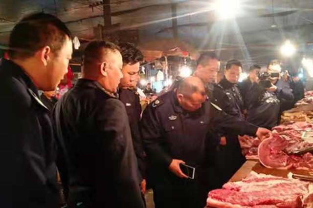 岳陽今日凌晨查獲違法屠宰豬肉420公斤