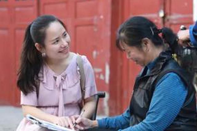 """清華女博士放棄高薪和北京戶口回家鄉湖南當""""村官"""""""