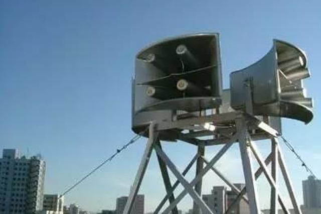 11月1日常德市將舉行防空警報試鳴活動