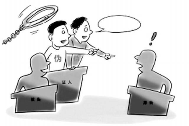岳陽一訴訟代理人向法院遞交虛假證據 被罰款5000元