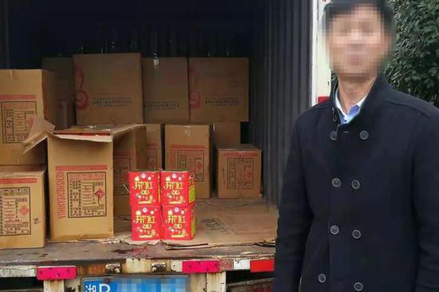 株洲一貨車非法運輸煙花爆竹近300件上高速被查