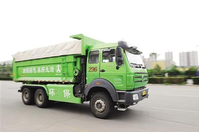 明年长沙将升级环保渣土车 可实现后台监管
