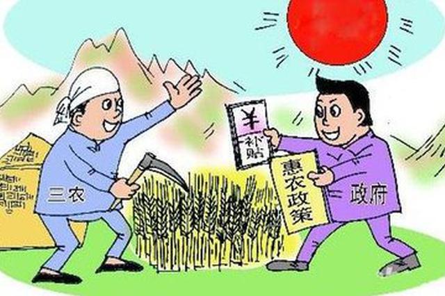 """全省惠农补贴""""一卡通""""数据更新啦"""
