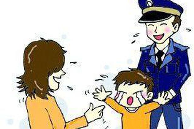 张家界两岁男童溜出家 女协警帮送回