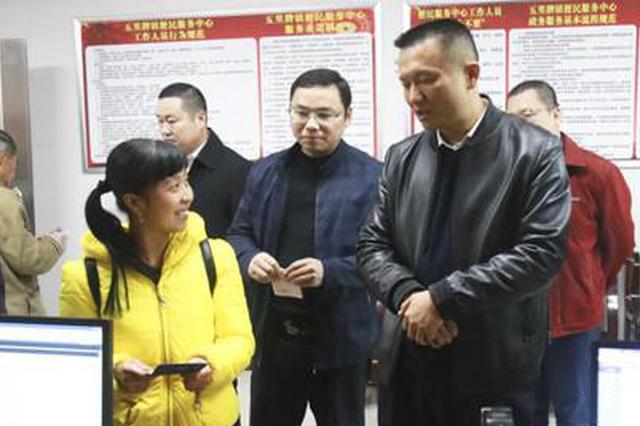 双牌县首个乡镇便民服务中心正式启用