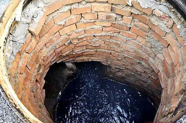 湘潭市雨湖区一企业废水直排被罚10万元