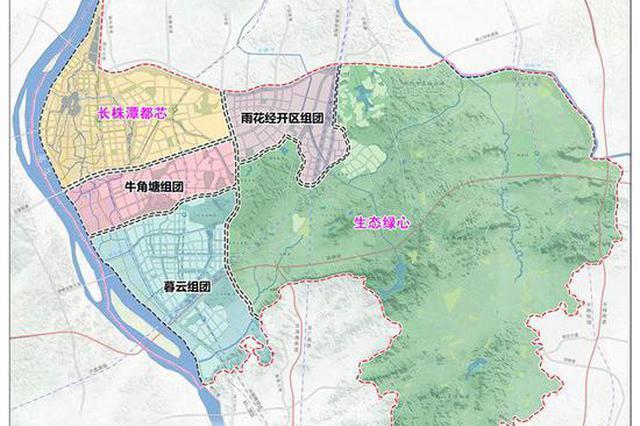 定了!长沙南部片区规划纲要正式公布