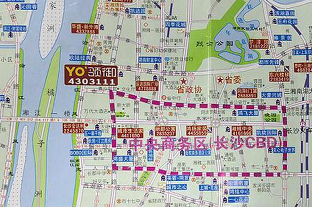 老地图见证长沙楼市变迁