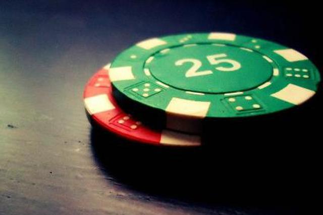 35岁男子迷上境外网站赌博 4年输掉200万