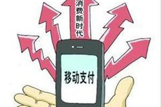 """浏阳城区公交移动支付全覆盖 手机扫码可""""一分钱坐公交"""""""