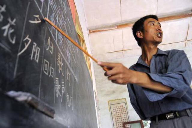 湖南一个教学点只有一名学生 乡村教师在坚守