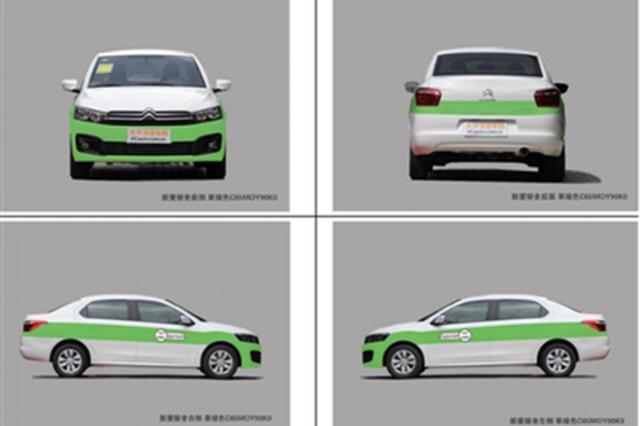 常德市城区新一轮出租汽车改革工作启动 的士换新装
