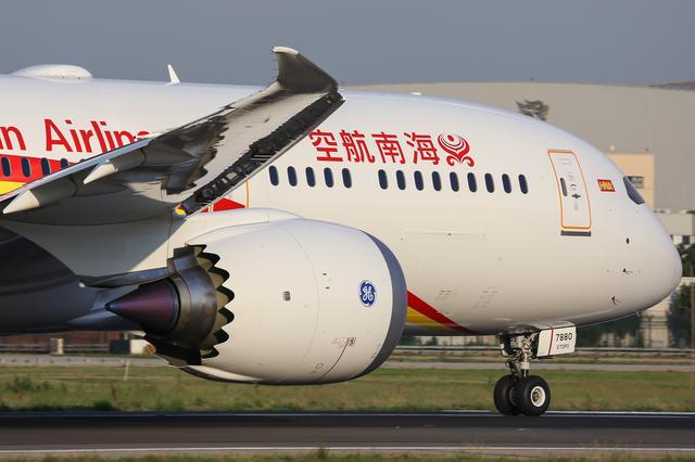 每周消费投诉:海南航空擅自取消航班 不通知乘客