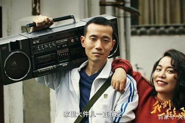 大型电视纪录片《我们一起走过》播出第七集、第八集
