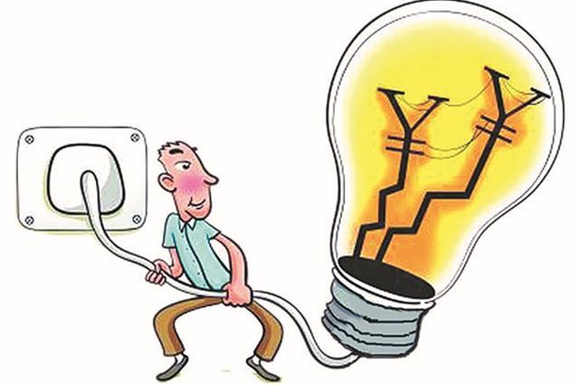常德调整电力零散客户收费项目和标准