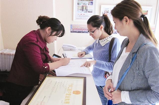 明年1月1日起湖南省第四次全国经济普查入户登记