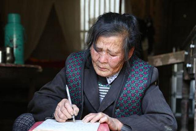 湖南永州古稀老太的脱贫日记:《我必须走出困境》