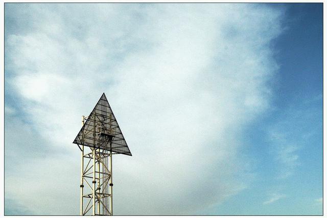 湖南电网启动蓝色预警 应对入冬首轮低温寒潮