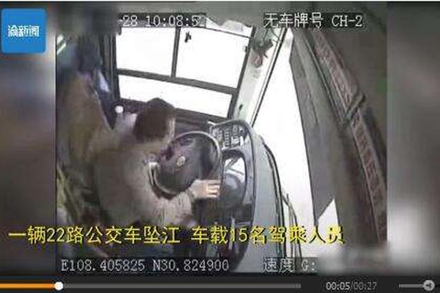 湘潭部分公交车试点安装驾驶舱防护栏