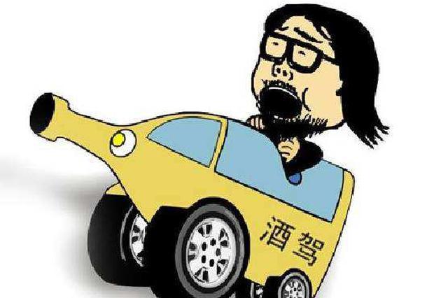 时隔七年 株洲县男子再次酒驾被抓