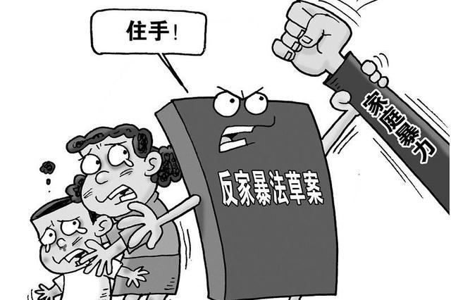 永州:岳父护女打伤女婿面临判刑