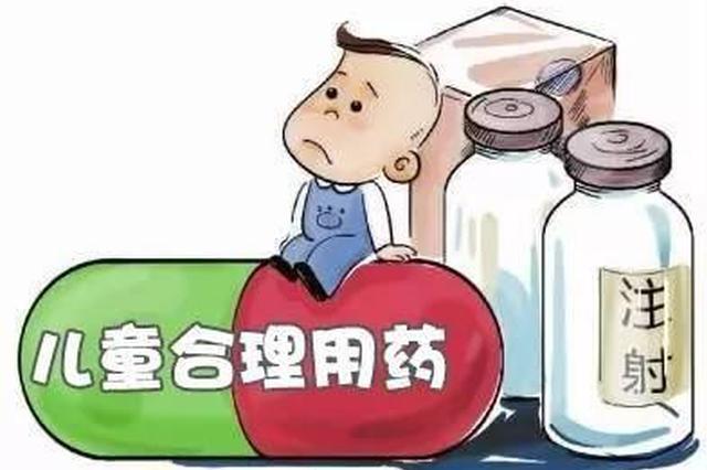 2019儿童用药黑名单出炉 很多都是常用药