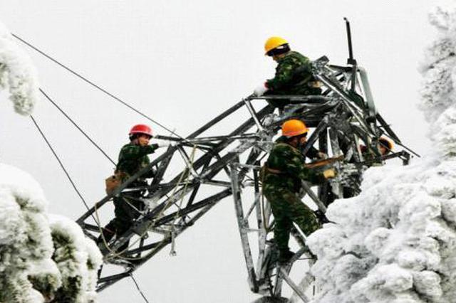 雨雪冰冻天气持续 湖南电网负荷创历史同期新高