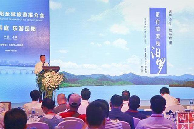 7小时高铁直达!元月起汨罗将一站式切换上海