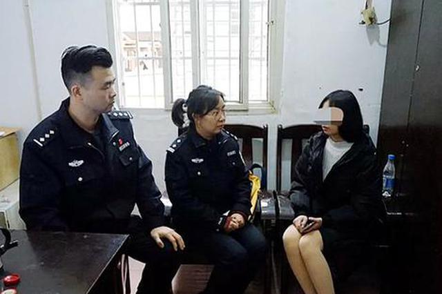 """湘潭警方对制造""""女生被挖器官""""谣言者进行训诫"""