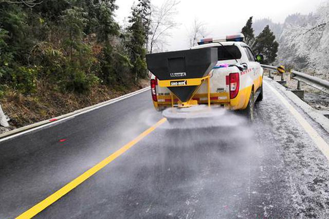 湘西公路部门全力抗冰除雪保畅通 实行24小时值班制