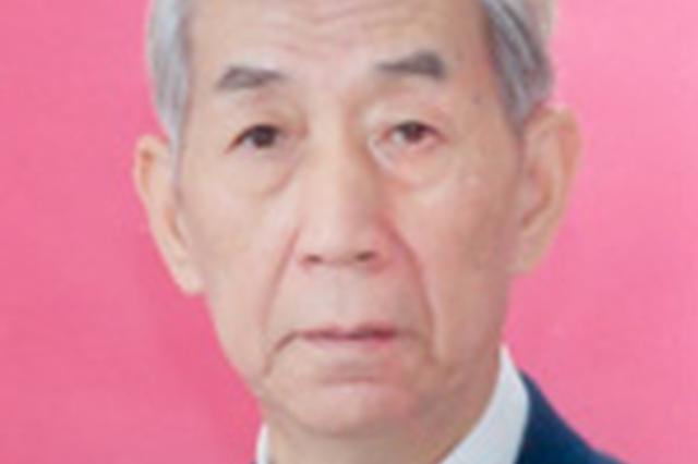 中国工程院院士、药物化学专家彭司勋逝世 湖南保靖人