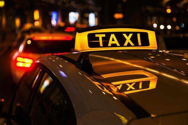 滴滴试行新规则:遇严重醉酒乘客,司机可取消订单