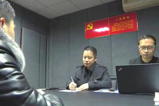 湖南首个监委一年来办了哪些案